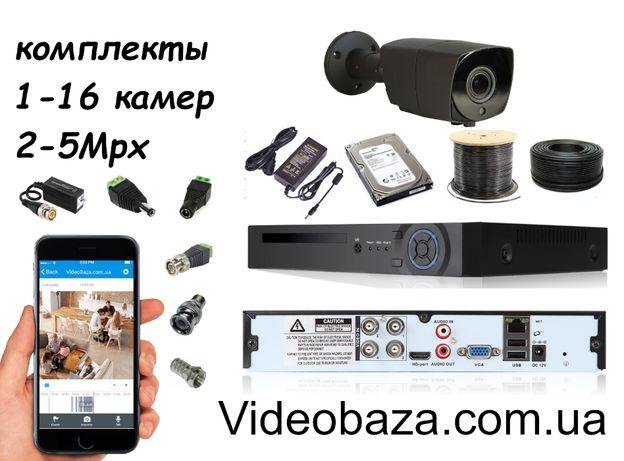 Камера Sony imx 323/комплект видеонаблюдения на дом гараж дачу офис!