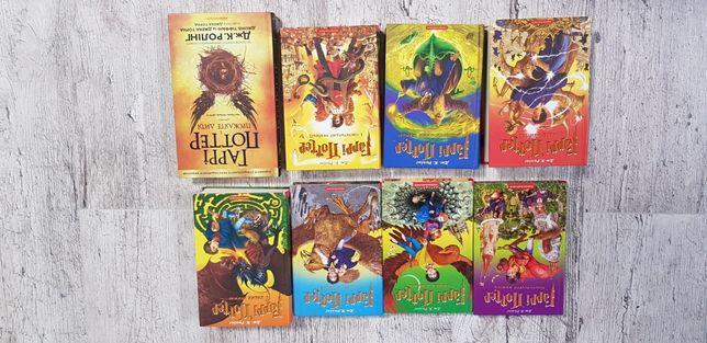 Комплект з 8 книг Джоан Ролінґ о Гаррі Поттері  Джоан Ро