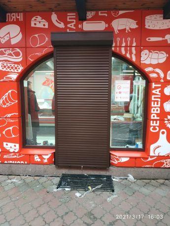 Защитные ролеты (рольставни) на двери, окна. Сделаем под ваш проем