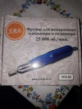 Продам фрезер для аппаратного маникюра и педикюра