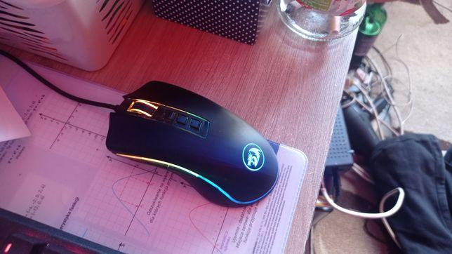Myszka gamingowa Reddragon Cobra M711