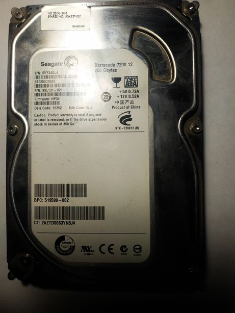 Вінчестер 250 ГБ HDD Seagate
