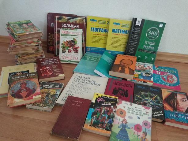 Продам книги разных категорий