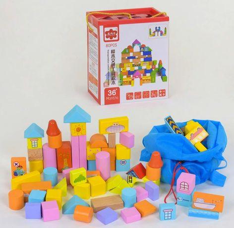 Деревянный конструктор кубики с сортером, 80 деталей