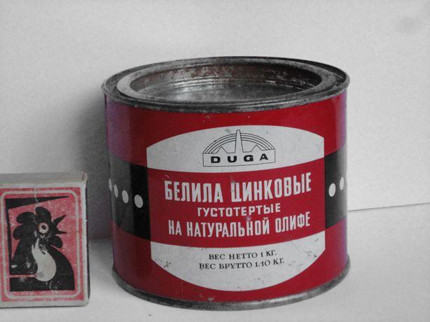 Белила цинковые густотертые на натуральной олифе. 1кг. Югославия.