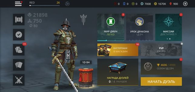 Продам аккаунт Shadow Fight 3 !!!