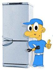Ремонт холодильников Полтава и область