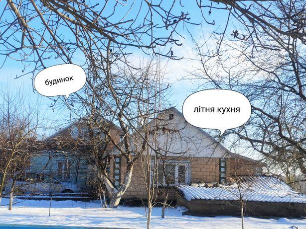 ТЕРМІНОВО продаю будинок!!!
