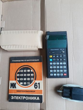 Калькулятор МК-61