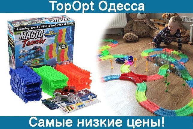 Конструктор MAGIC TRACKS Светящийся ГИБКИЙ Трек 220 и 360 деталей