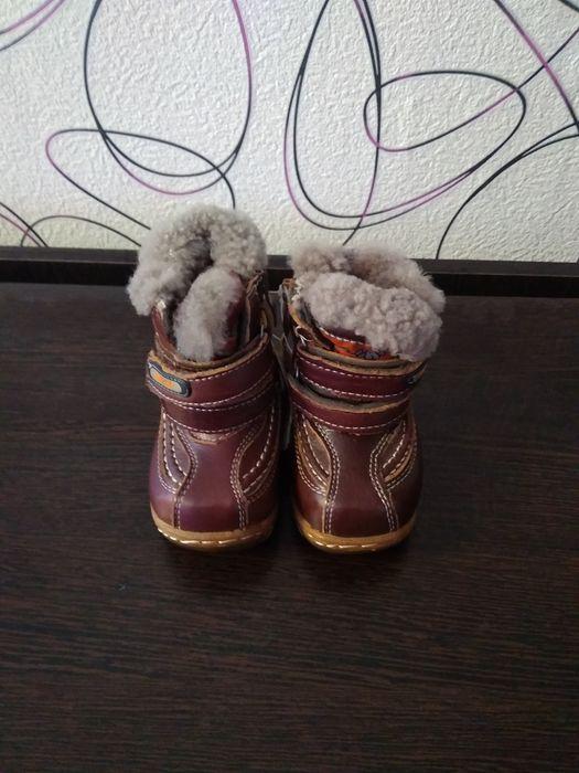 Детские зимние ботиночки Макіївка - зображення 1