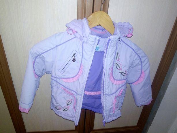 Демисезонная куртка и штаны