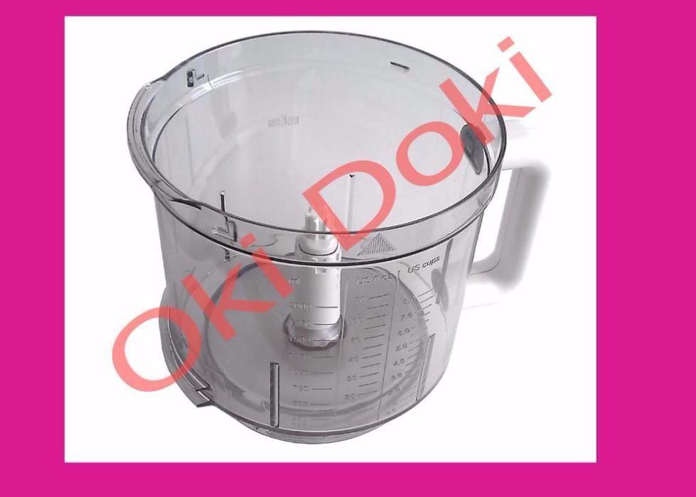 Чаша кухонного комбайна Braun 7322010204 (67051144) браун K 700 600 Харьков - изображение 1