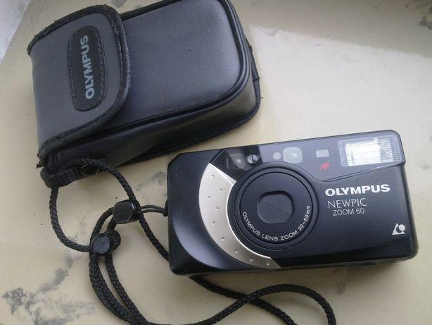 Smena Leningrad Olympus Praktica Stare aparaty