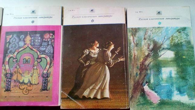 "Книги - "" Классики и современники""."