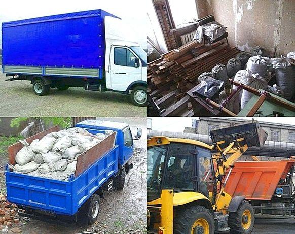 Вывоз строительного мусора самосвалы демонтаж грузчики погрузчик