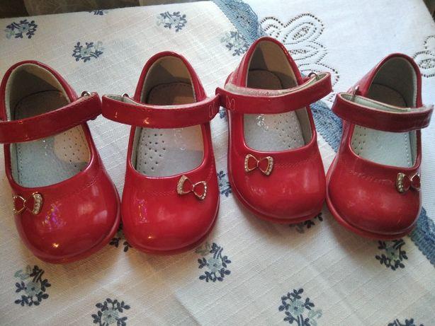 Туфельки для двойнят, близнецов
