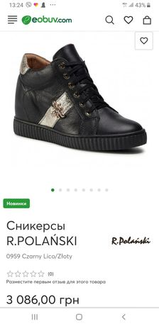 Сникерсы,ботиночки,кроссовки