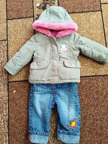 Куртка и штаны осень. Костюм