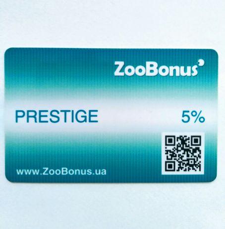 Дарю скидку минус 5% в магазин Зообонус и Адидас