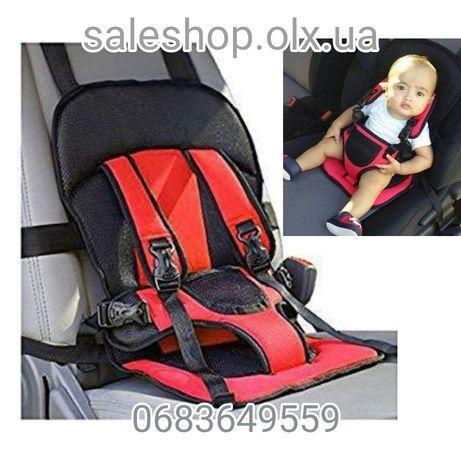 Бескаркасное автокресло детское автомобильное кресло автокрісло дитяче