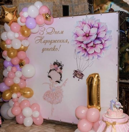Банер для дівчинки, фотозона на день народження
