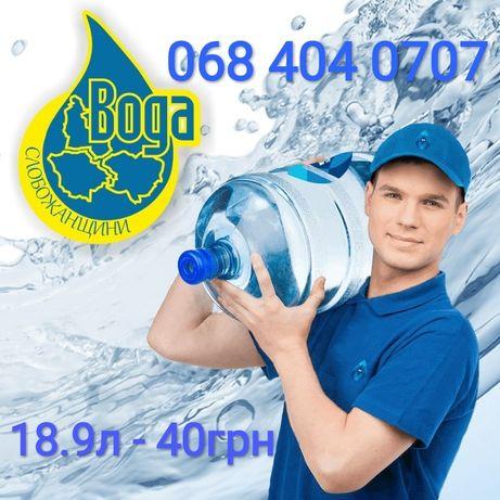 Безкоштовна доставка питної води