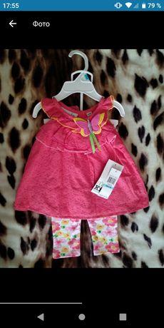 Набор костюм на 6-9 месяцев (платье туника лосины) из Америки