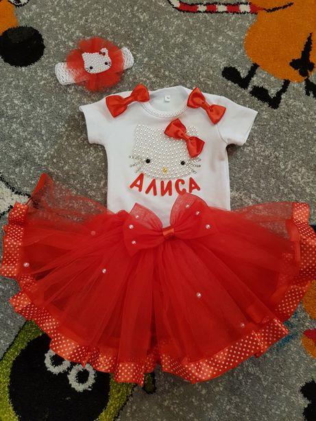 Нарядный именной комплект Китти, костюм Алиса на годик