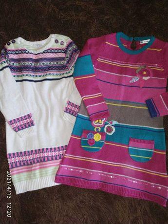 Вязанные платья, платьица, туники с рукавом