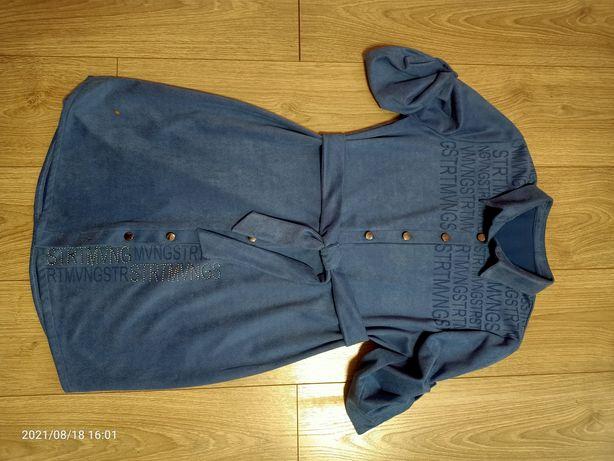 Платье рубашка микровильвет р.44-46