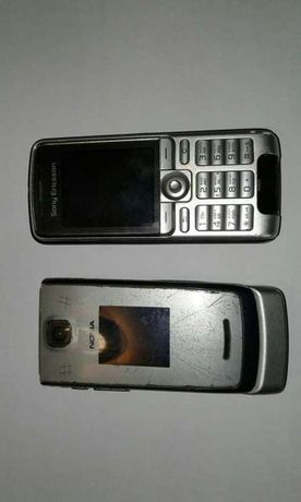 Продам телефоны Nokia И Sony Ericsson