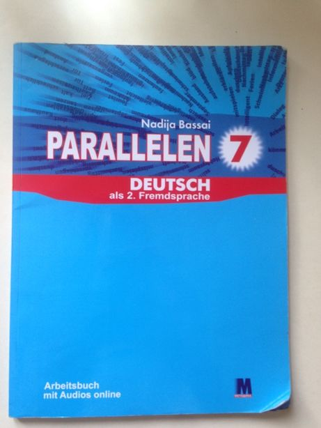 Parallelen 7. Arbeitsbuch - Рабочая тетрадь для 7-го класса (3-й год о