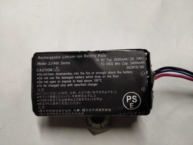 IROBOT ECOVACS DA60  Akumulator ZJ 1450-Darfon