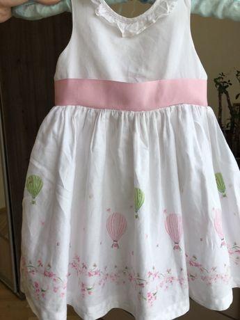 Платье miniclub zara h&m