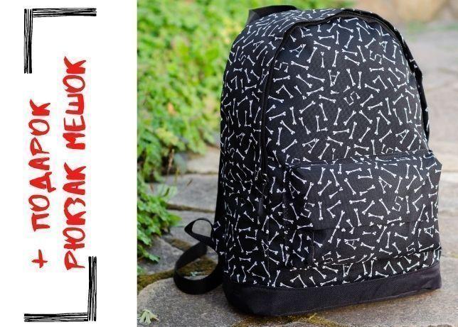 Рюкзак городской мужской женский для школы для ноутбука для поездок BN
