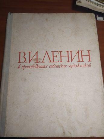 Ленин в произведениях советских художников
