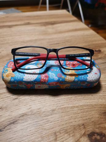 Okulary-oprawki dziecięce