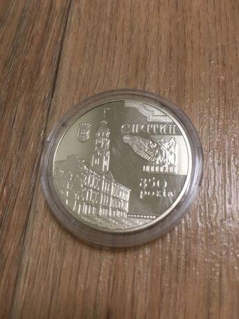 Монета 850 ро́ків м.Снятин