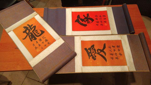 Piktogramy chińskie na płótnie/lnie szczęście miłość powodzenie