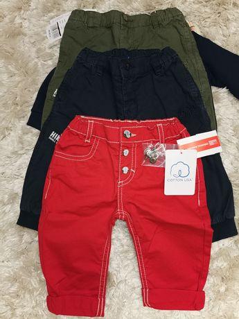 Spodnie Original Marines