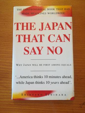 The Japan that can say no - Shintaro Ishihara