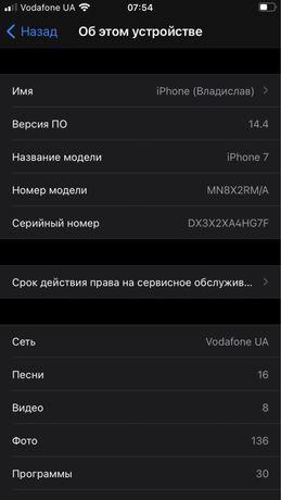 Айфон 7,