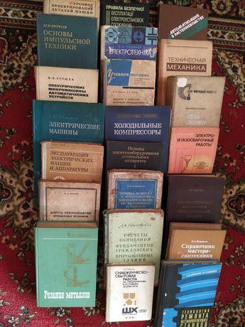 Книги Технічна література 1