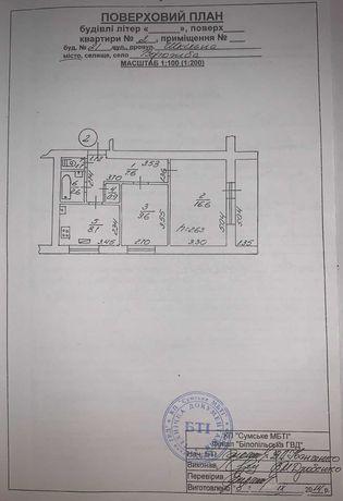 Двухкомнатная квартира в г.Ворожба