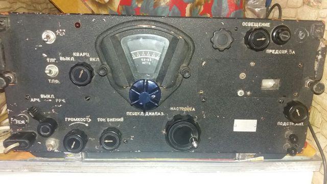 Радиоприемник УС - 9