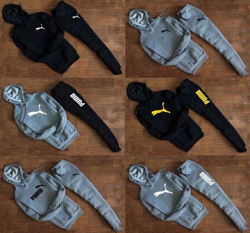 Зимний спортивный костюм Puma, Nike, Jordan, Venum, Fila худи штаны