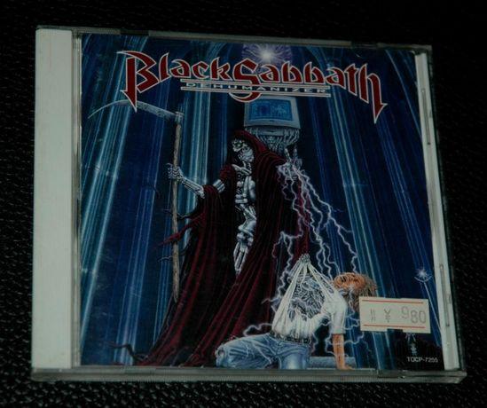BLACK SABBATH - Dehumanizer. 1992 IRS Japan.