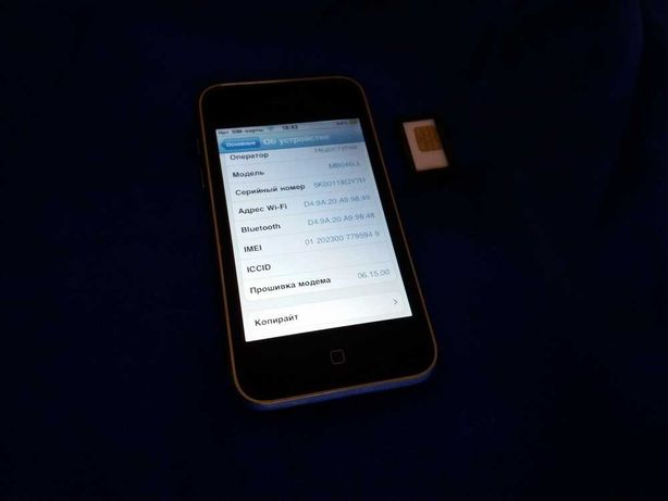 iPhone 3G  8Gb полностью разблокирован