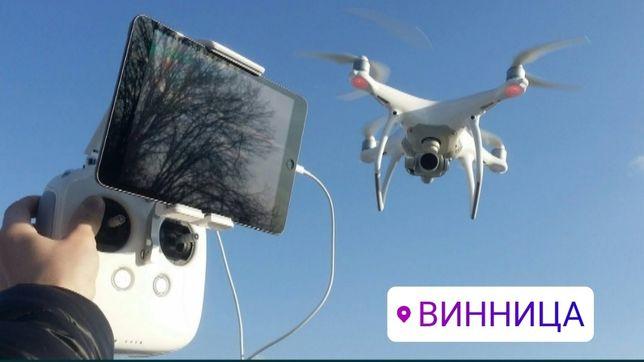 Квадрокоптер съемка фото/видео //відеозйомка з квадрокоптеру